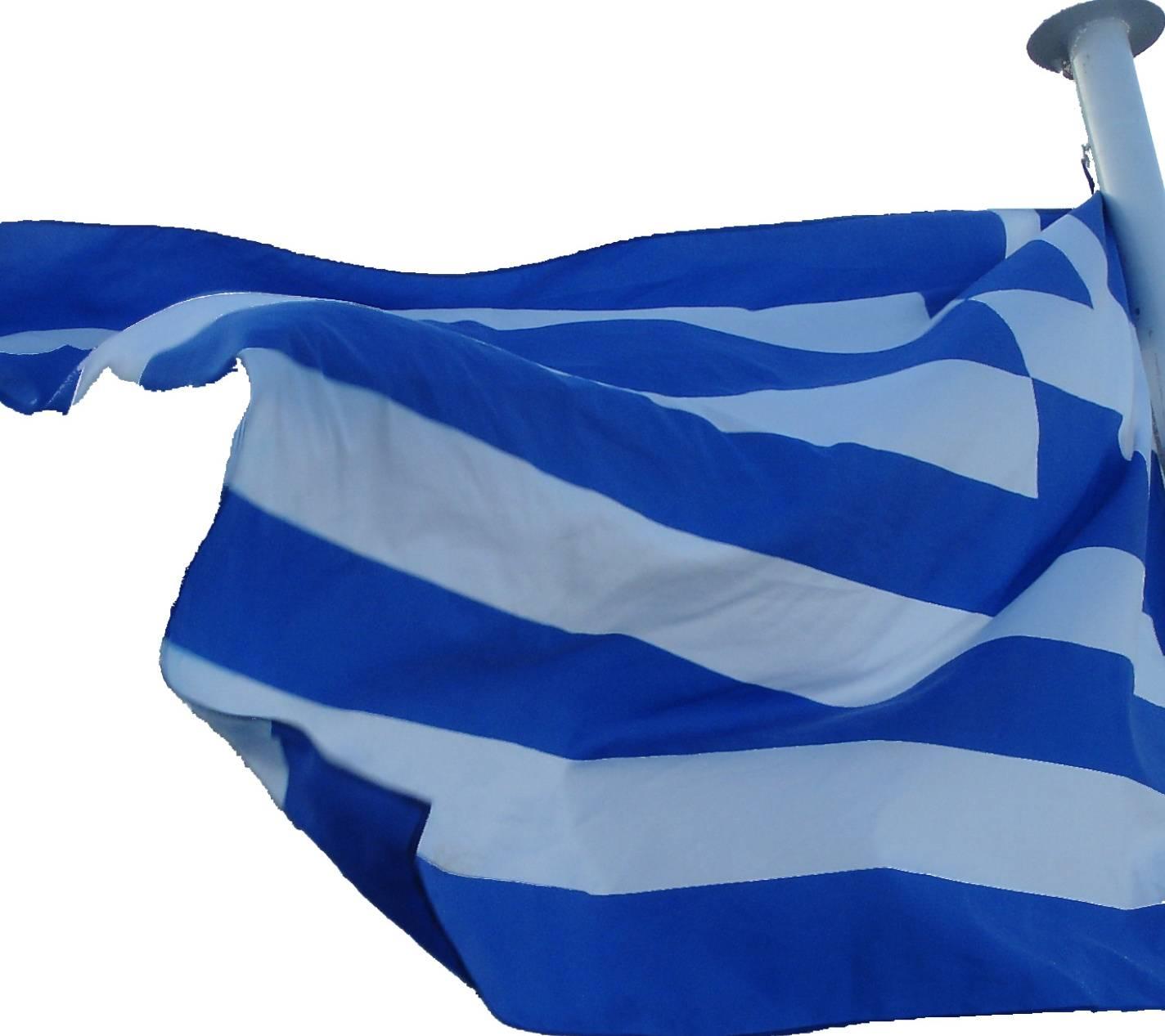 HELLENIC FLAG