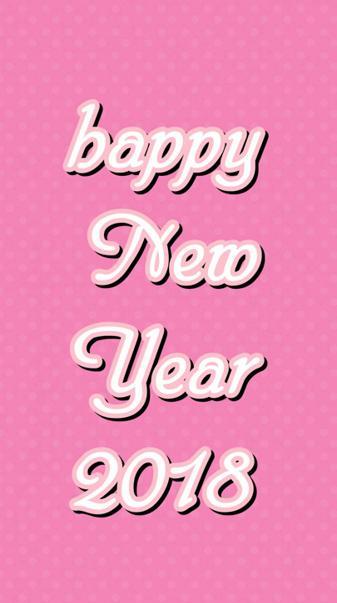 2018 new year