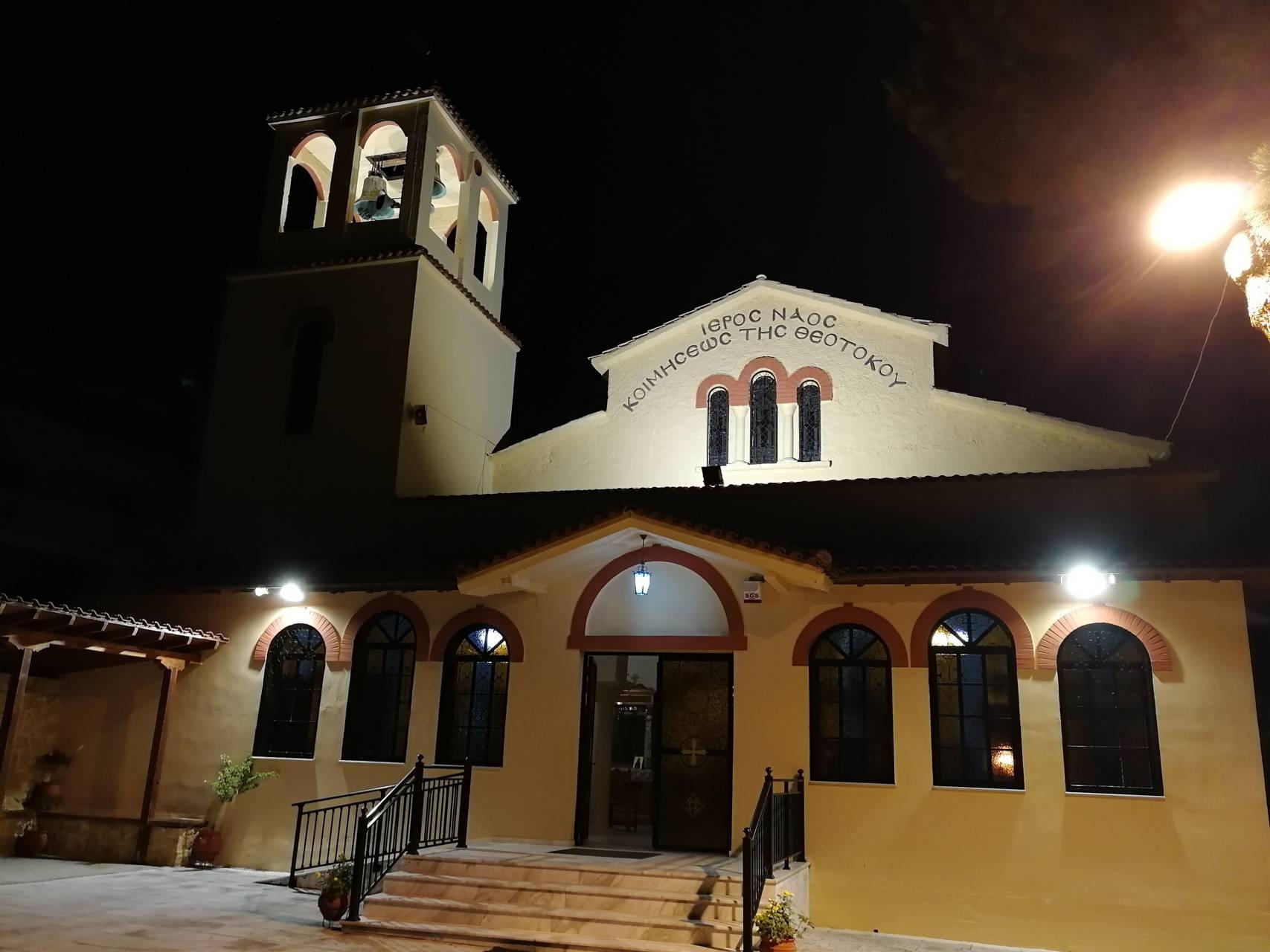 Church at Sarti