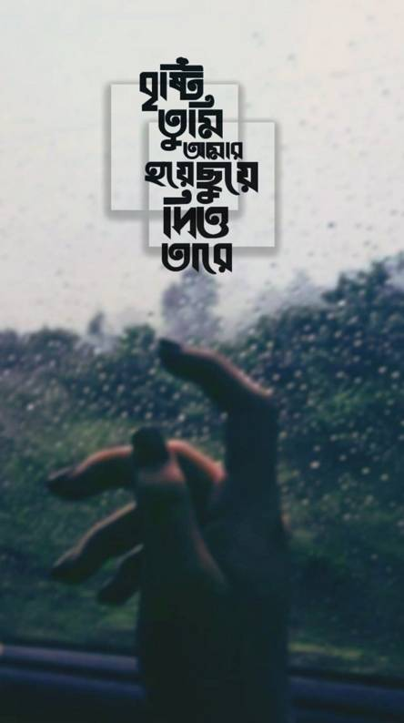 Bangla quotes Ringtones and Wallpapers - Free by ZEDGE™