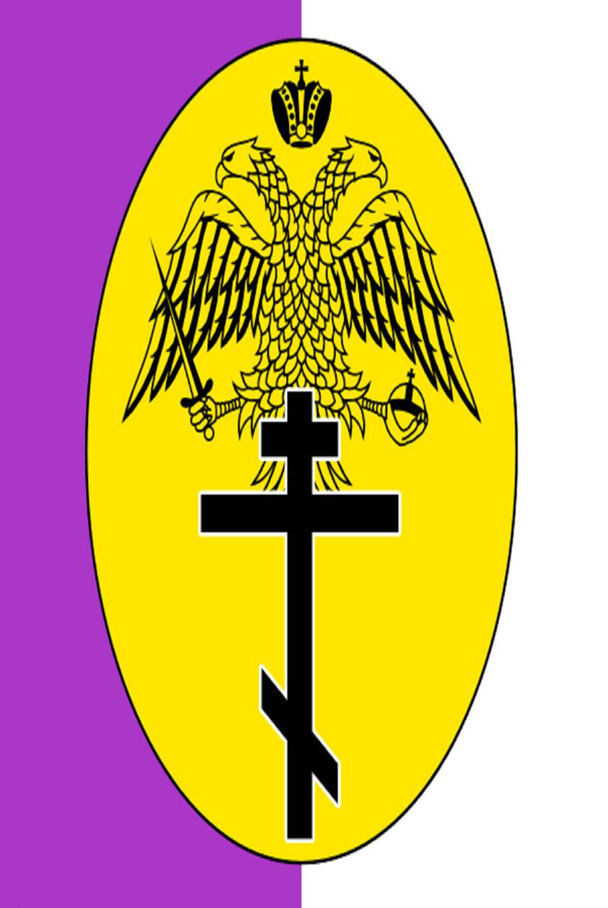 Holy Patriarch