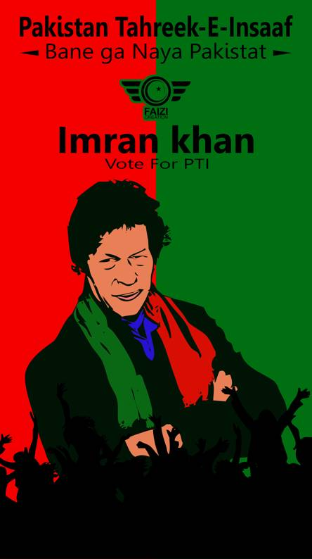 pti wallpapers free by zedge�