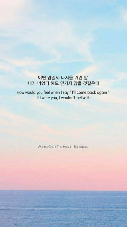 Bts Quotes Ringtones And Wallpapers Free By Zedge
