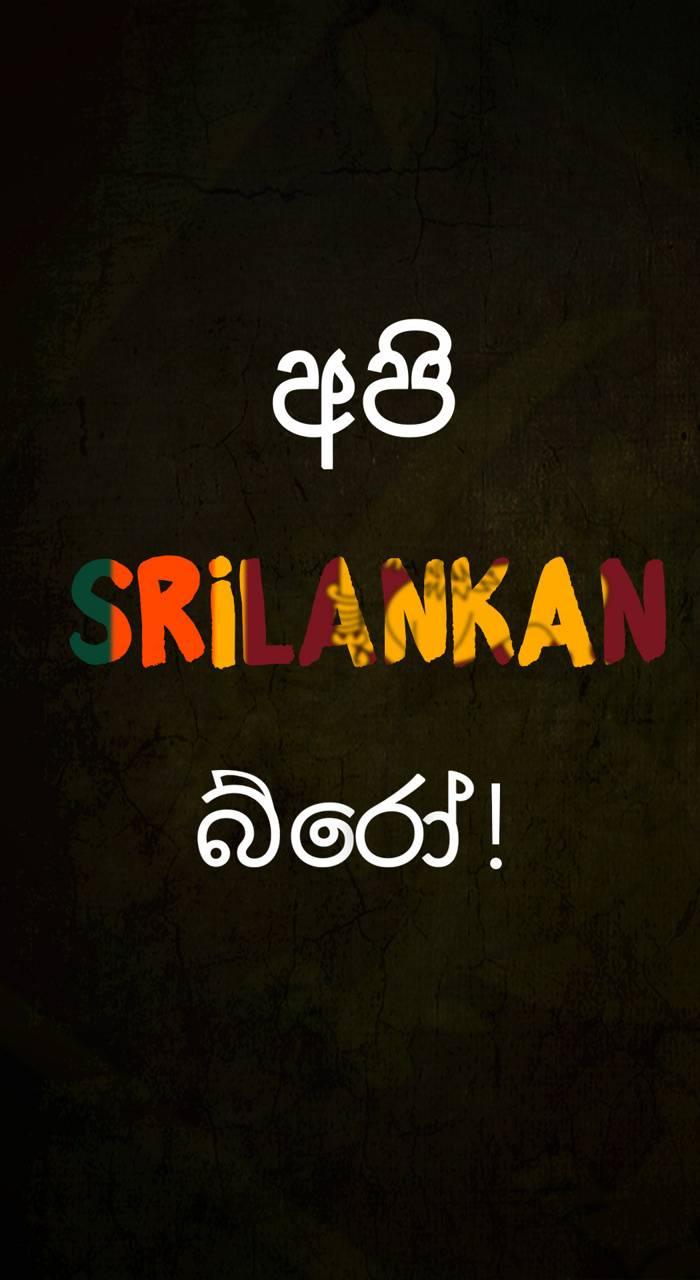 We Are Srilankan