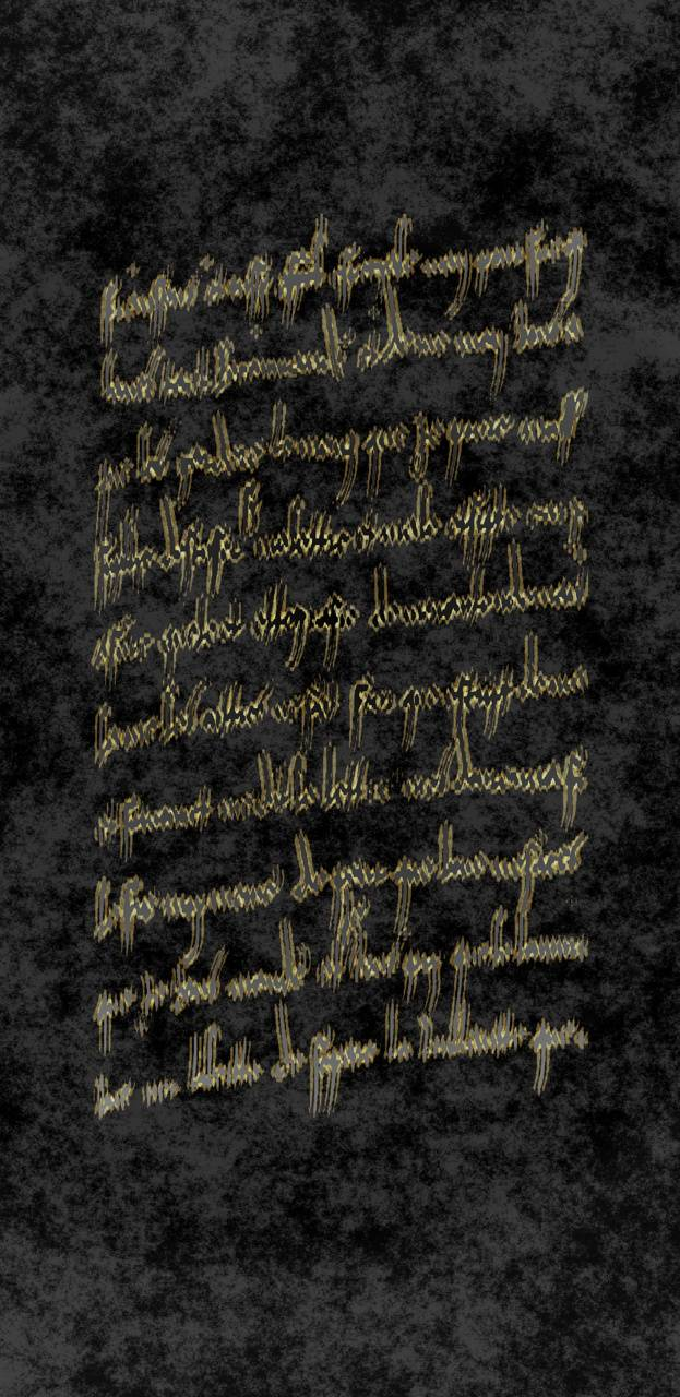 Mystic inscriptions