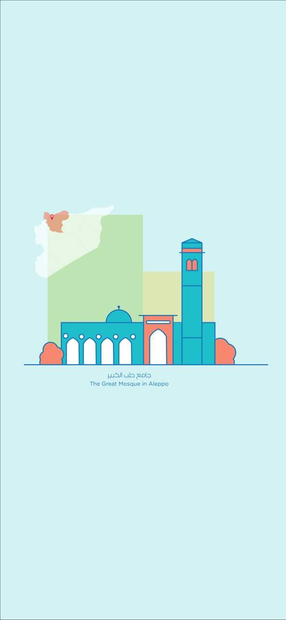 Syrian landmarks