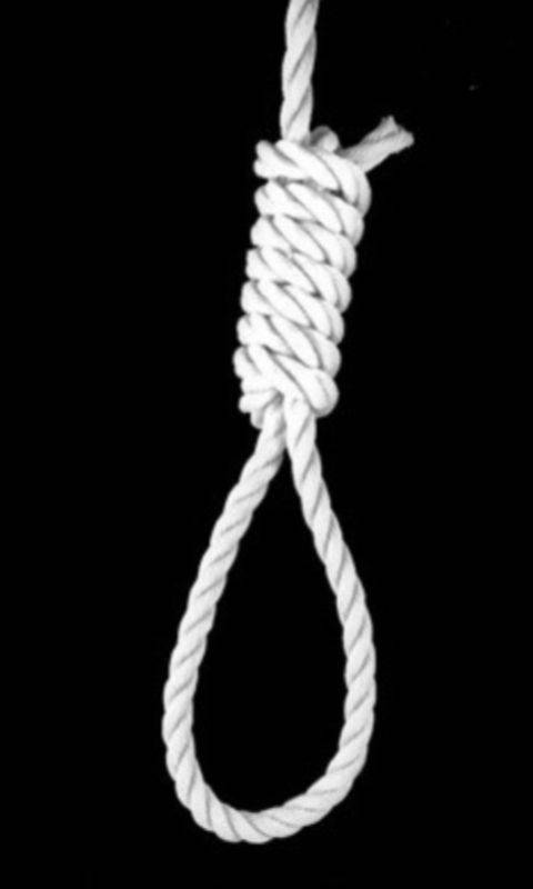 Hang Yourself