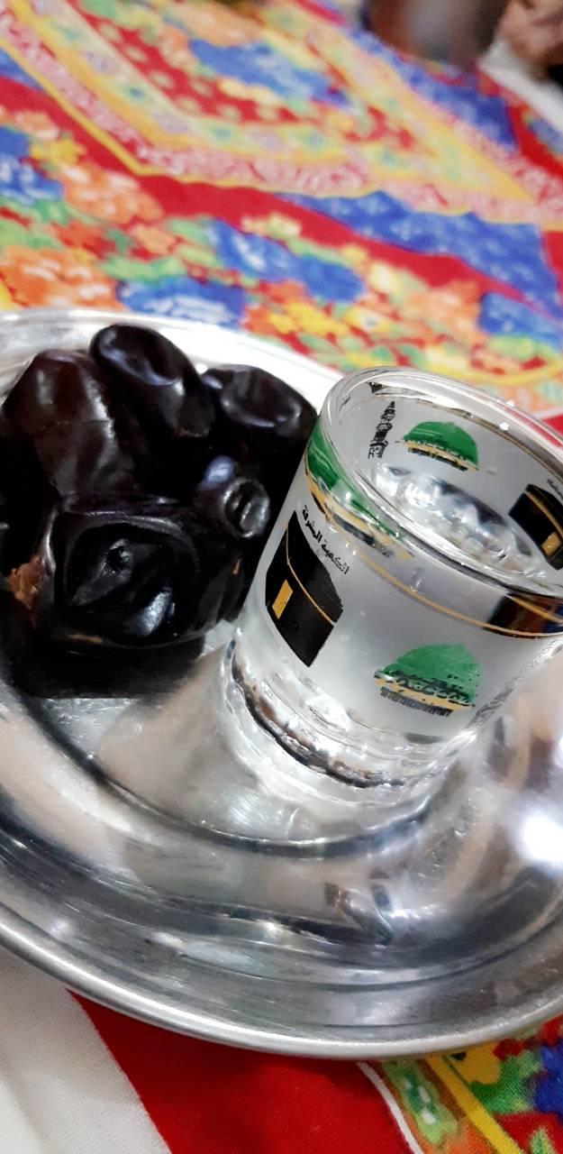 Ramadan Iftaar