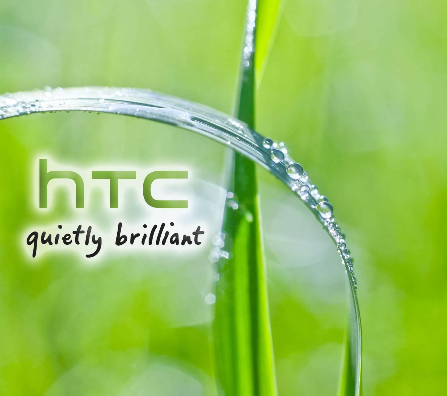 Green Word HTC