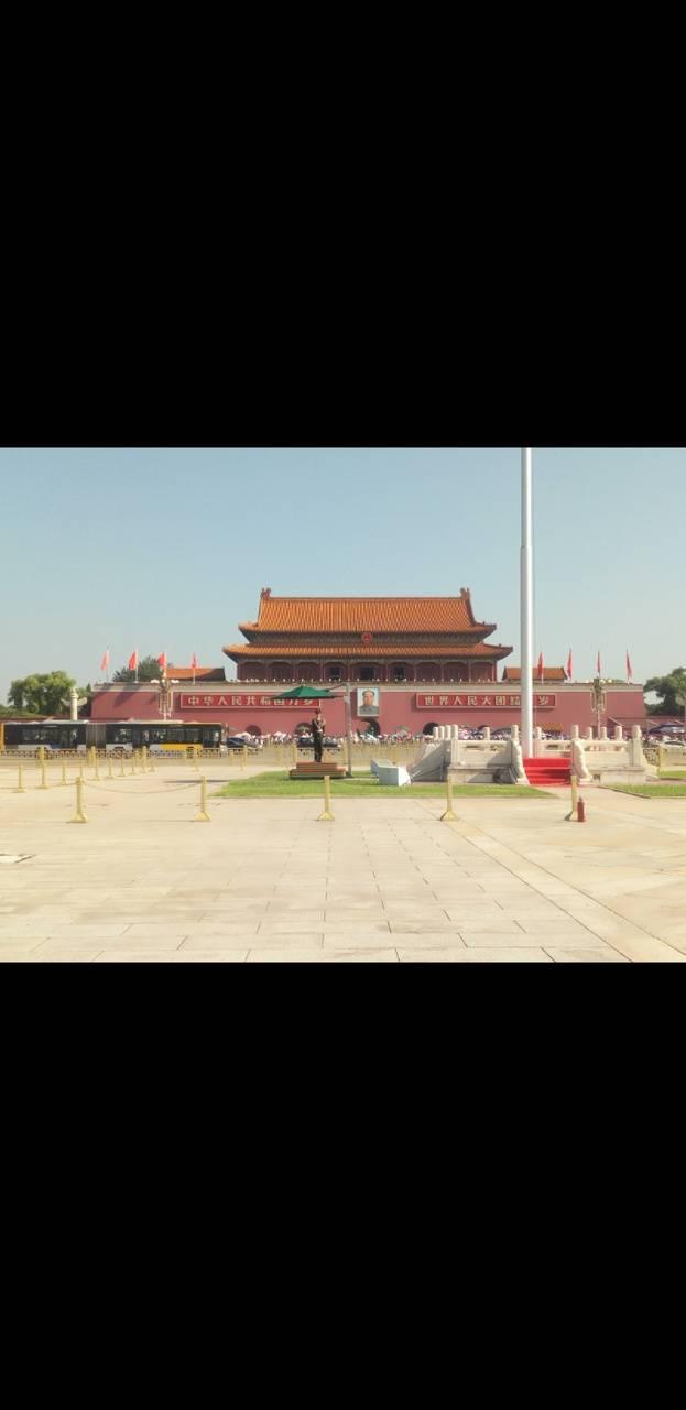 China Emporers House