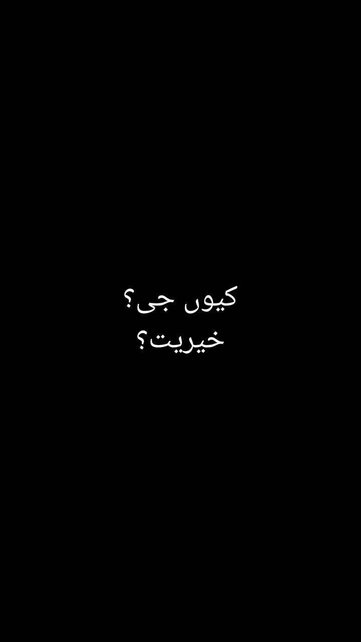 LockScreen Urdu