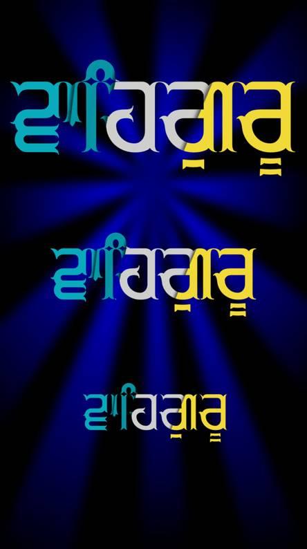 Sikhism Mantra