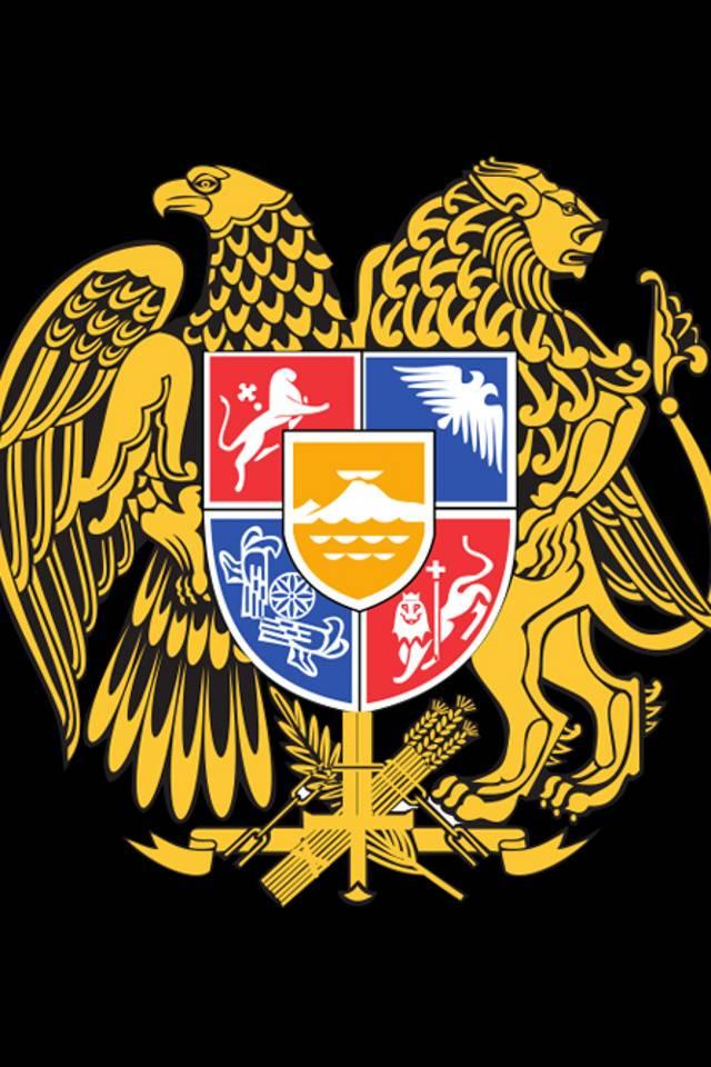 Армения картинки герб армении