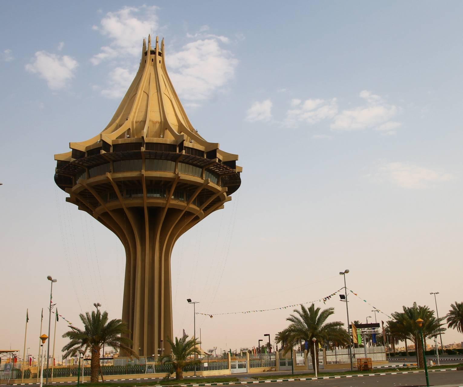 Alkharj Tower In Ksa