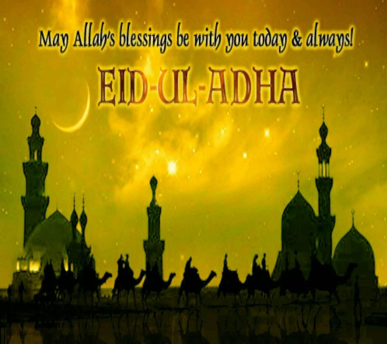 Eid ul Adha Mubarak