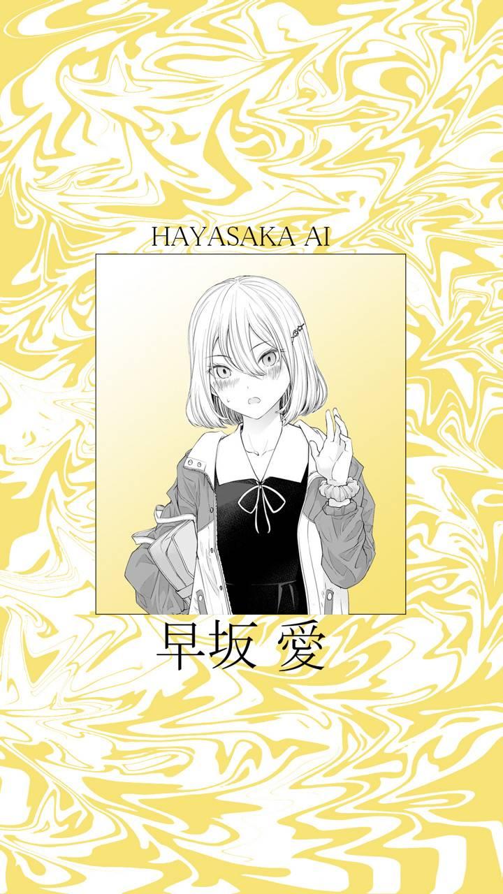 Hayasaka Ai