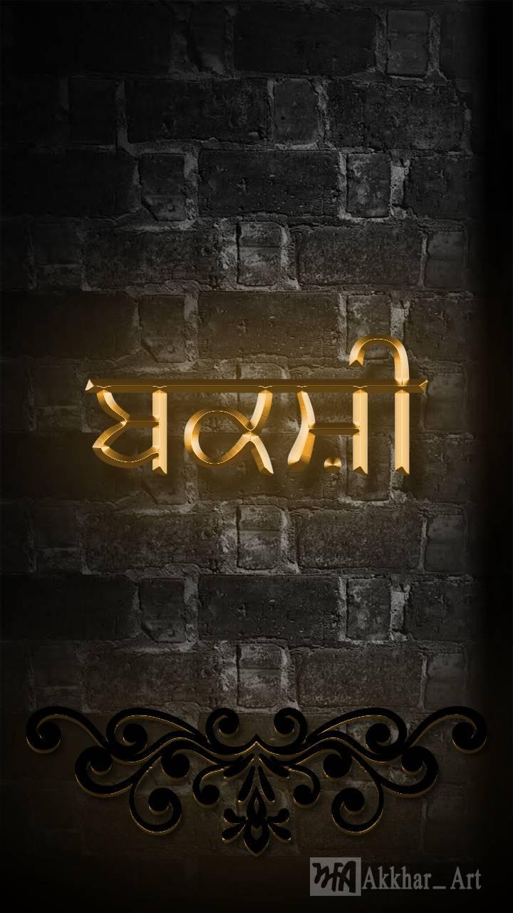 Bakshi By Akkhar Art