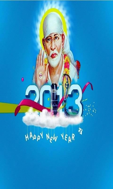 Vir651-new Year-sai