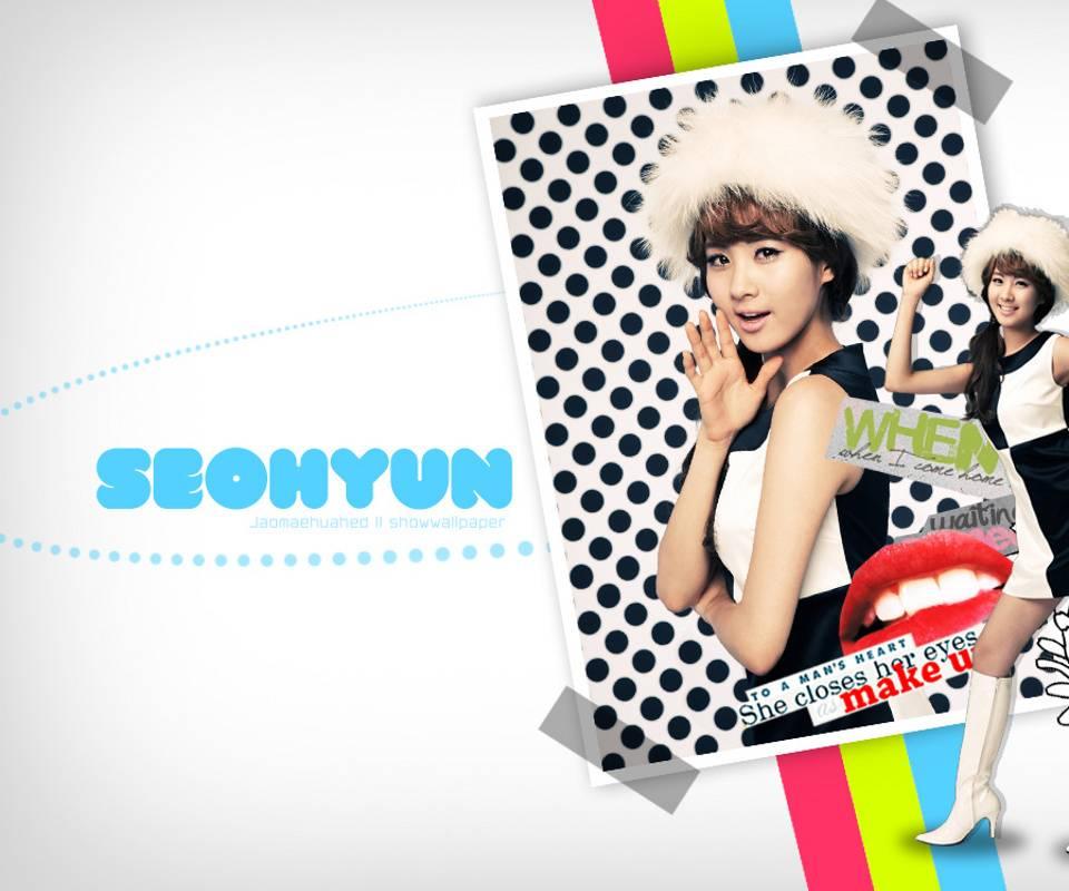 Seohyun Hoooot