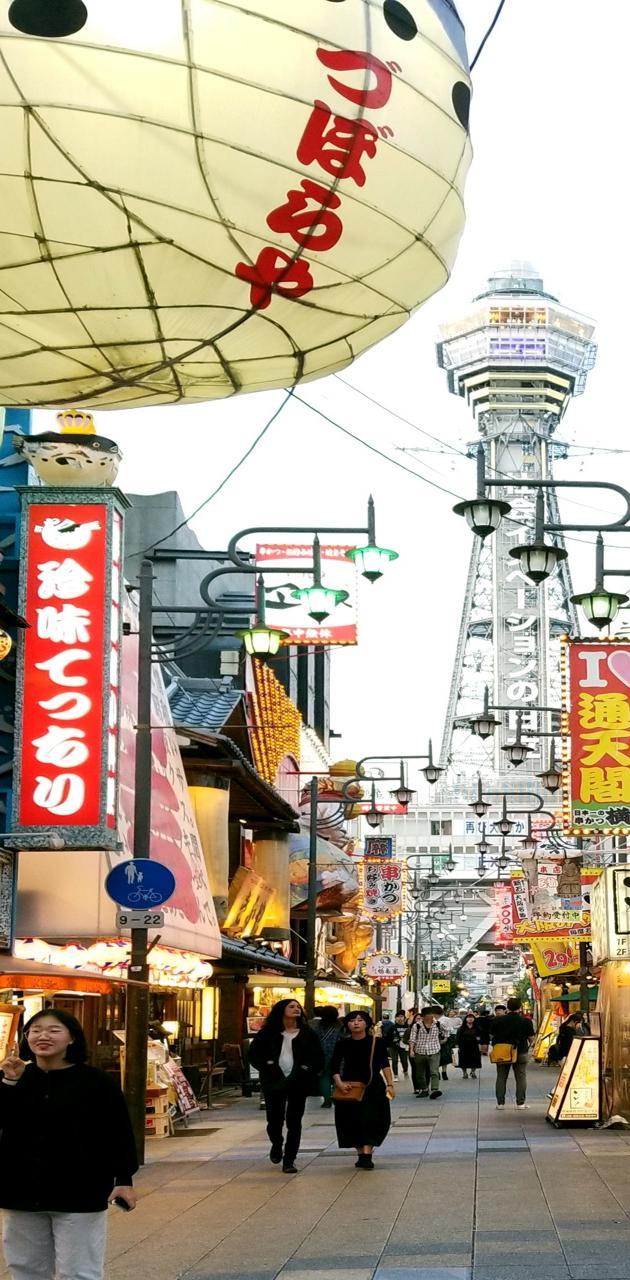 Tower of Osaka