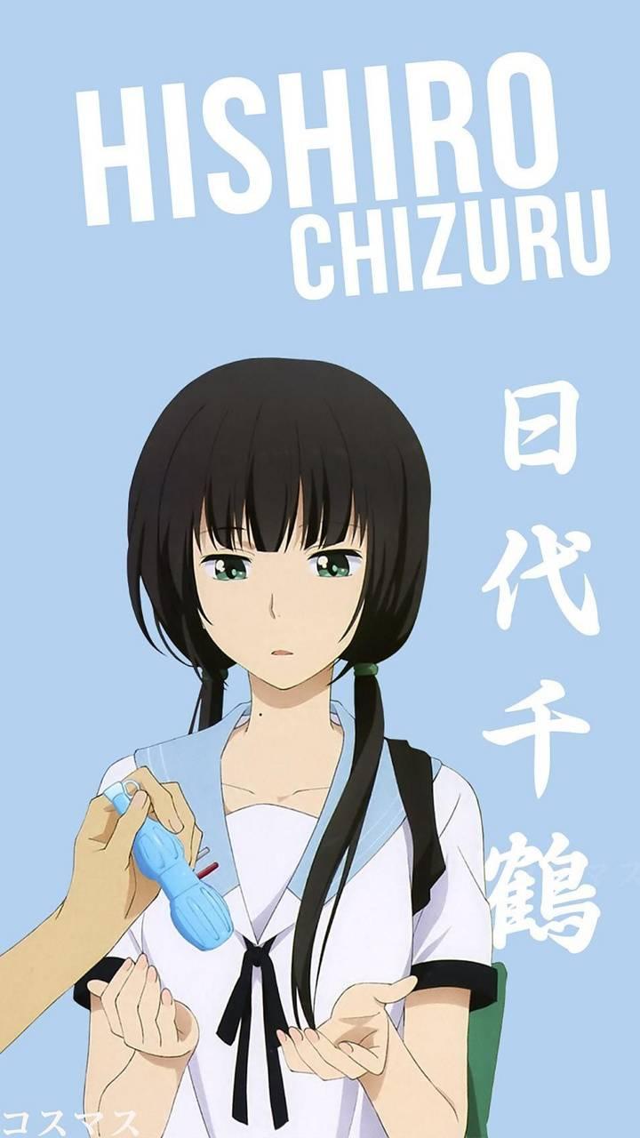 Hishiru chizuru