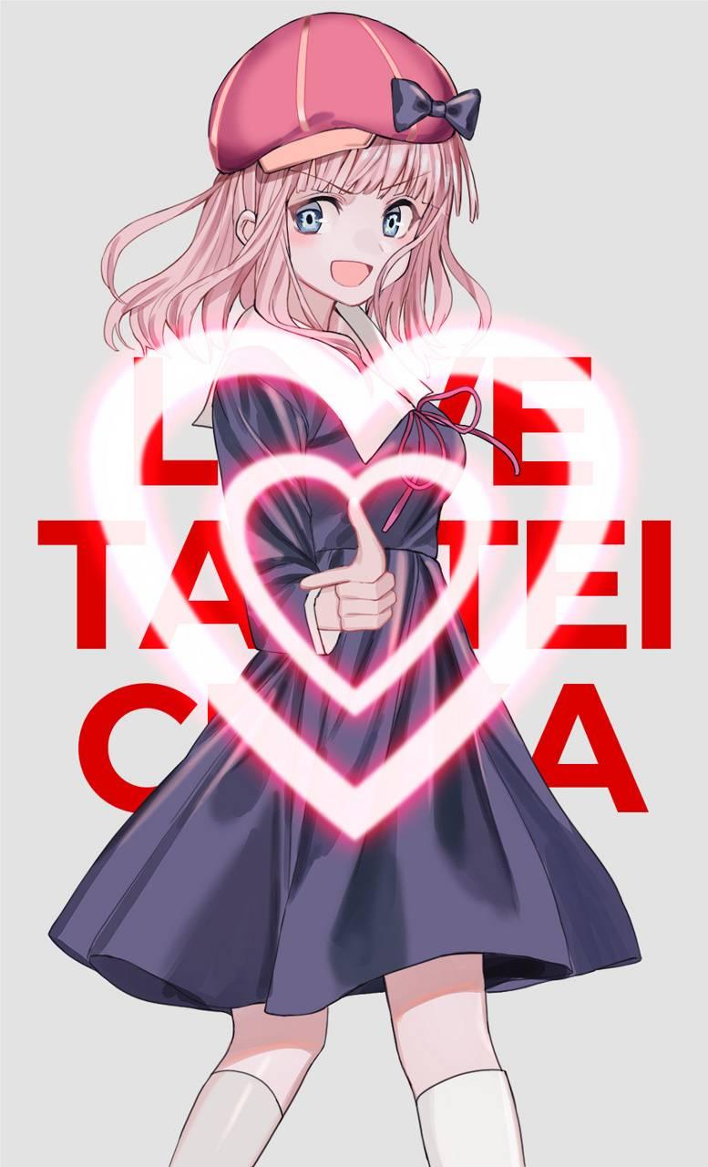 Love is War-Chika
