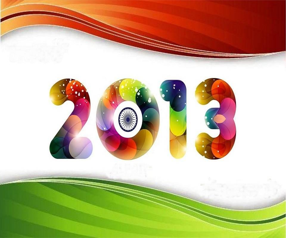 Vir637-new Year