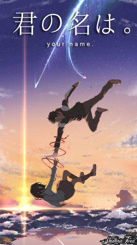 Your name Ringtones and Wallpapers