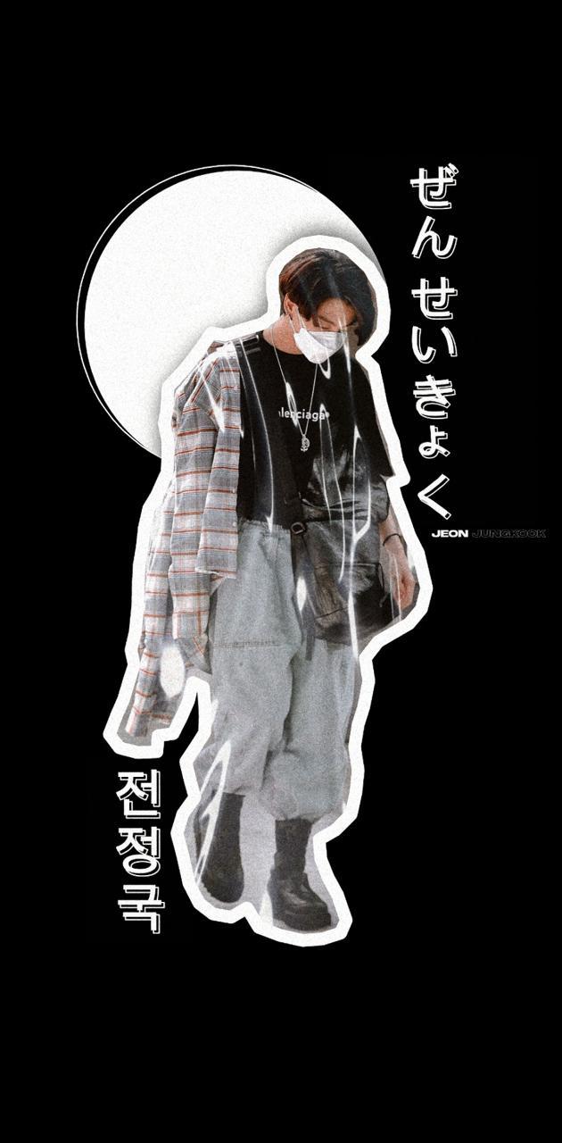 Jungkook Style