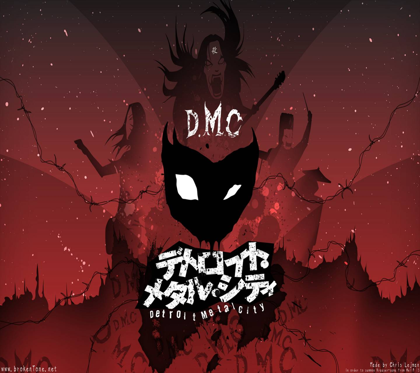 DMC Detroit Metal Ct