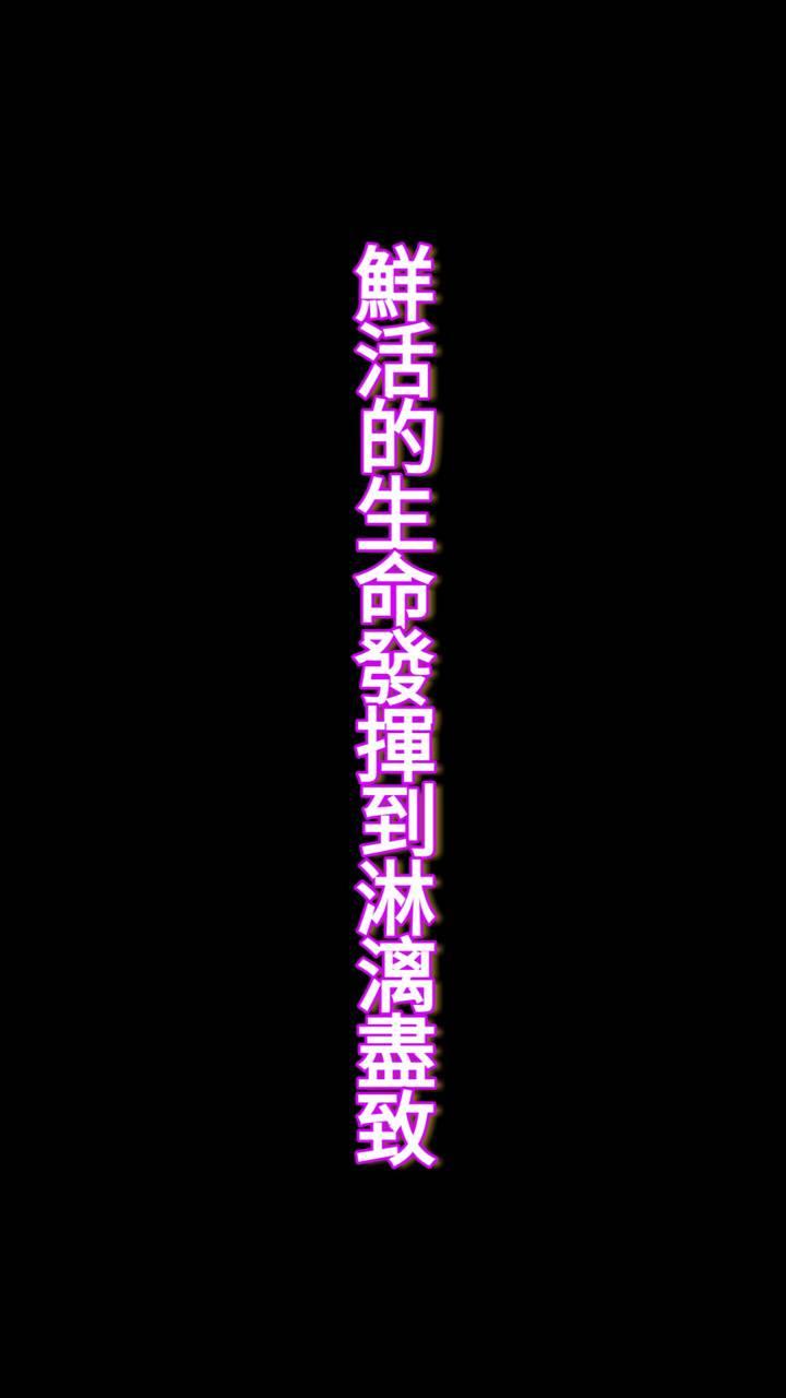 Chinese word 5
