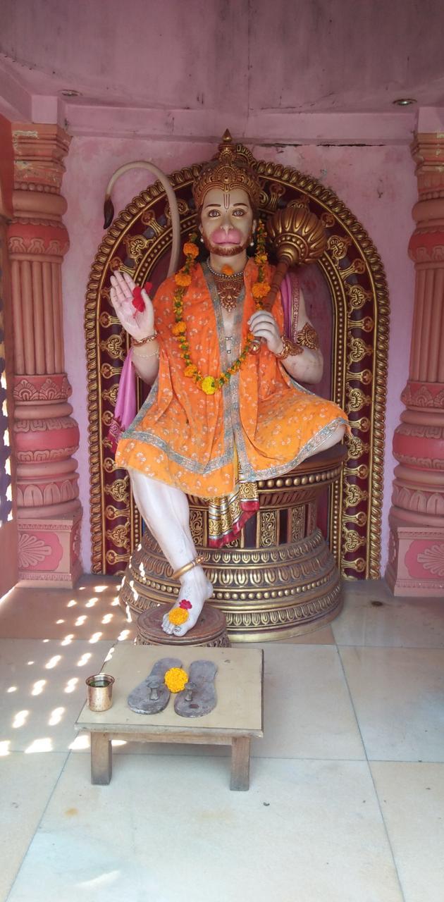 God Hanuman ji