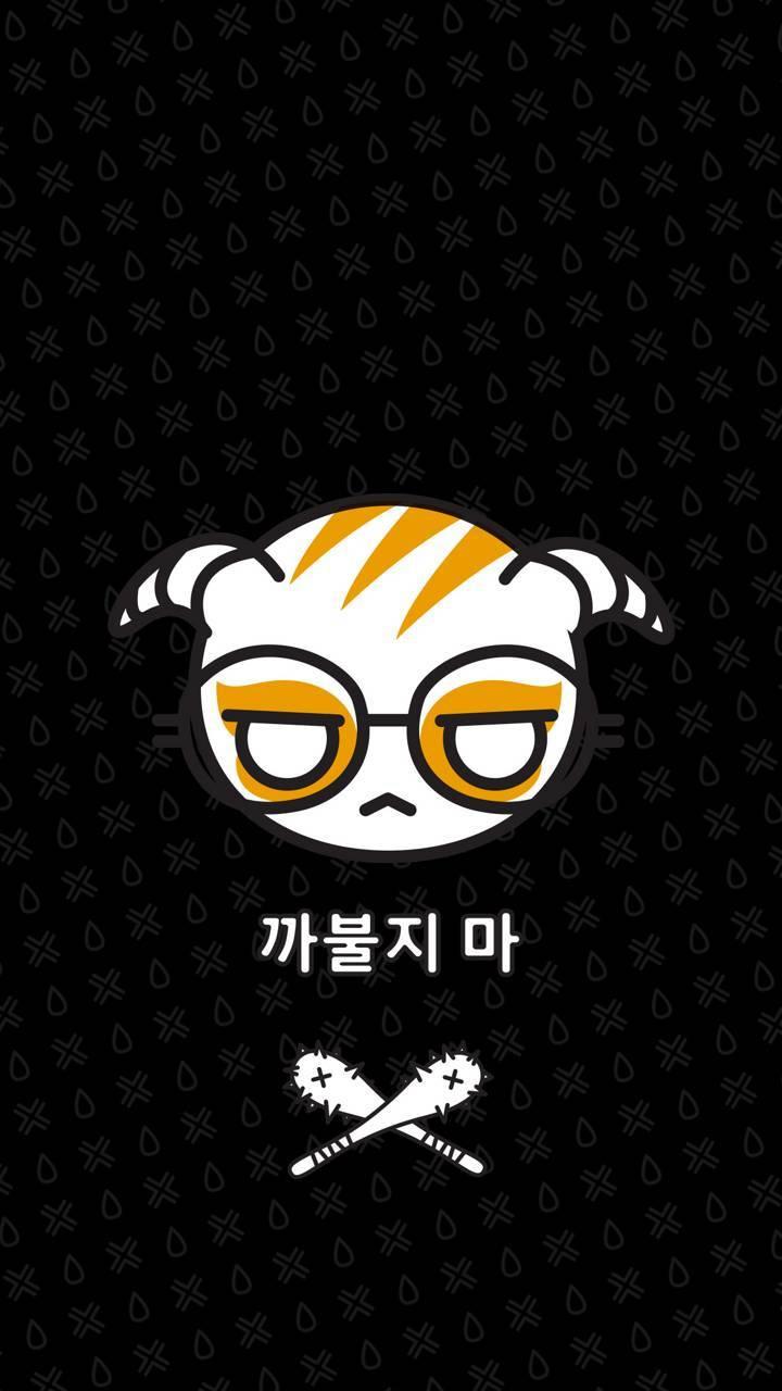 Dokkaebi Hack Wallpaper by Acheron99 - d2 - Free on ZEDGE™