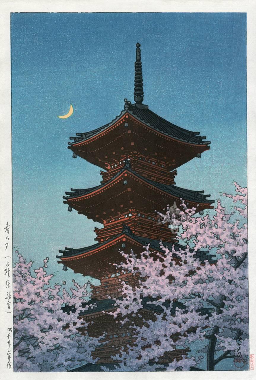 Japan art