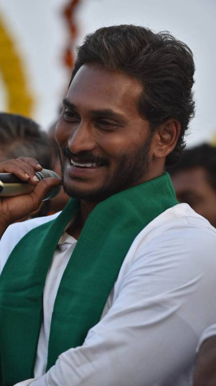 Ys jagan Ringtones and Wallpapers - Free by ZEDGE™