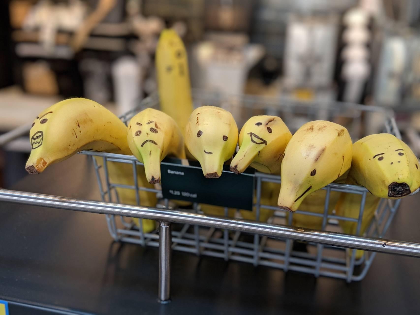 Banana Faces