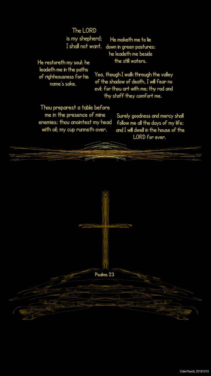 23Psalm
