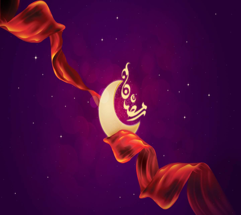 Happy Ramzan