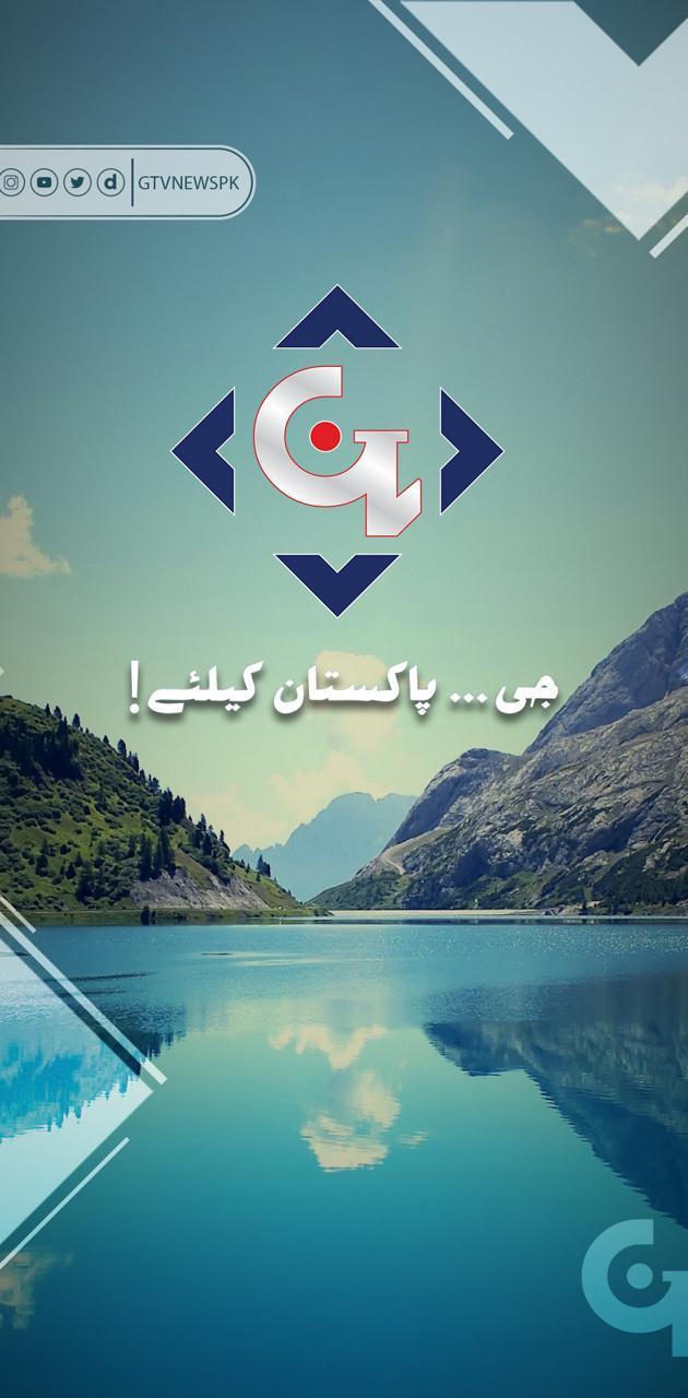 G Pakistan Kay Liye