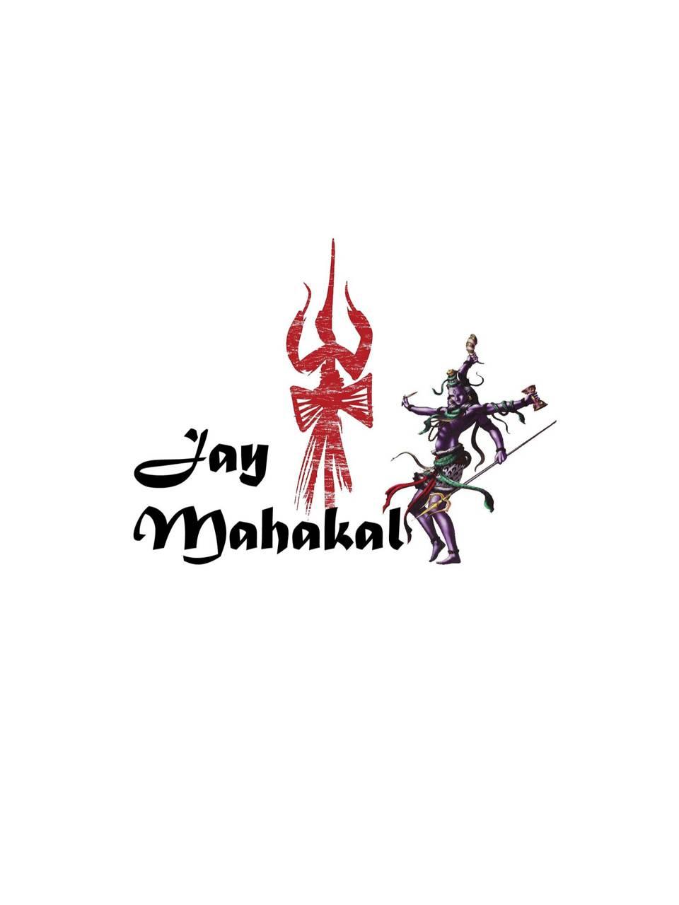 ShivaMahadevMahakal