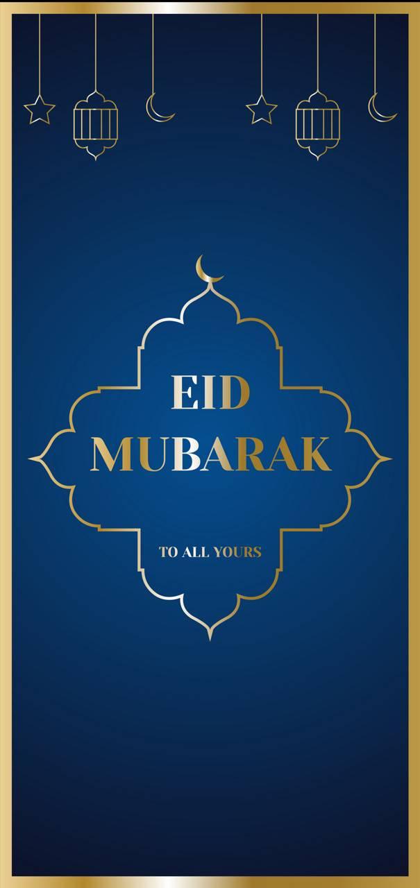 Eid Mubarak Walpaper