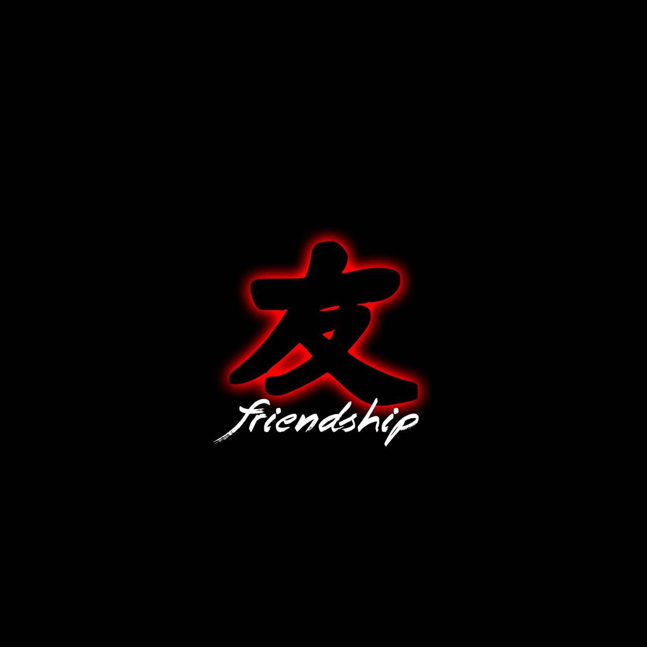 Friend Sign 2