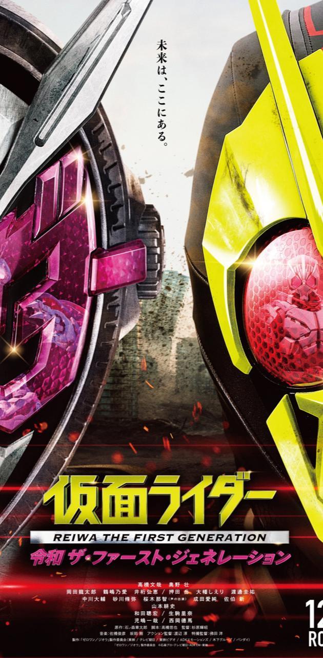 Zi-O vs Zero-One