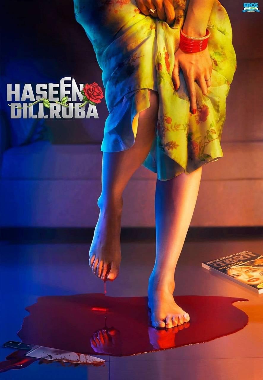 Haseena Dilruba