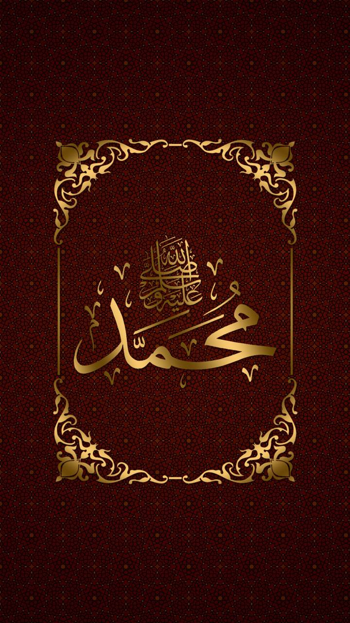 the prophet muhammad wallpaper by brhoomy101 44 free on zedge the prophet muhammad wallpaper by
