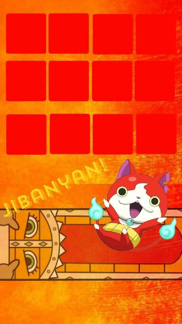 Happy Jibanyan