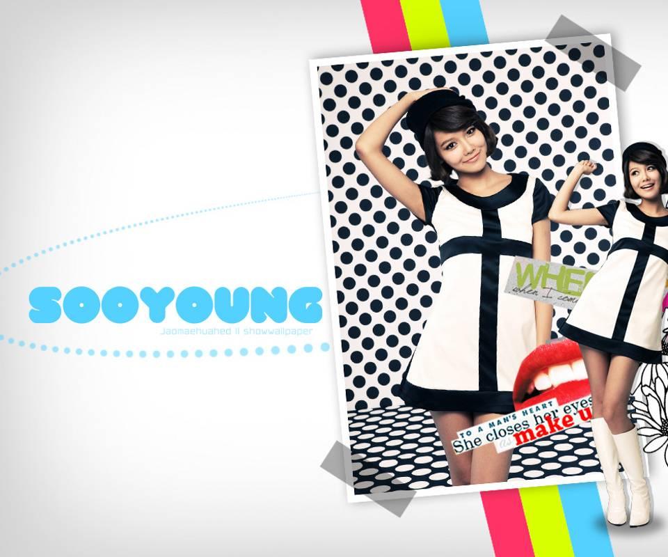 Sooyoung Hoot