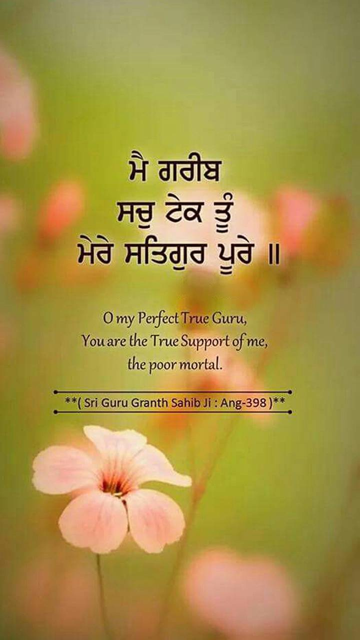 Sikhi Quotes