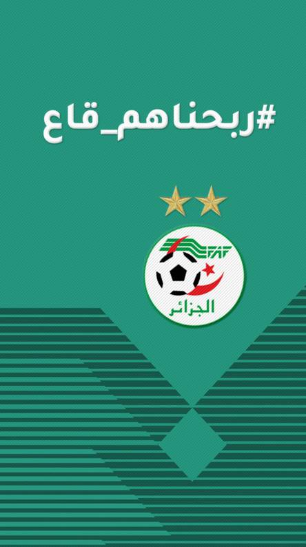 Algerie Ringtones And Wallpapers Free By Zedge