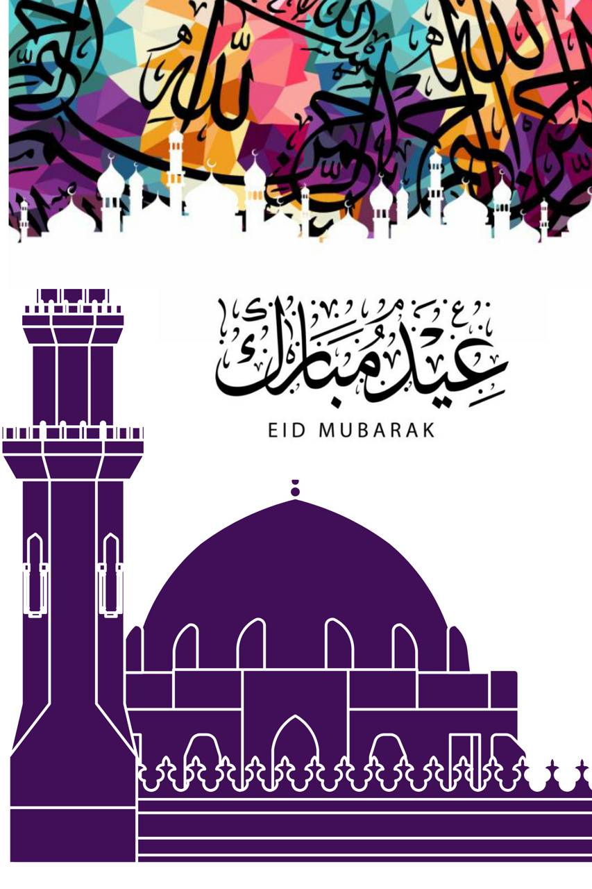Eid Mubarak Wallpaper By Kalponik047 F9 Free On Zedge